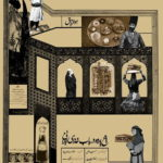 http://www.freecultureinvisible.com/films/five-pieces-of-iranian-dishes/